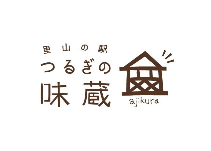 「里山の駅つるぎの味蔵 online shop」ユーザーの皆様、朗報です♪