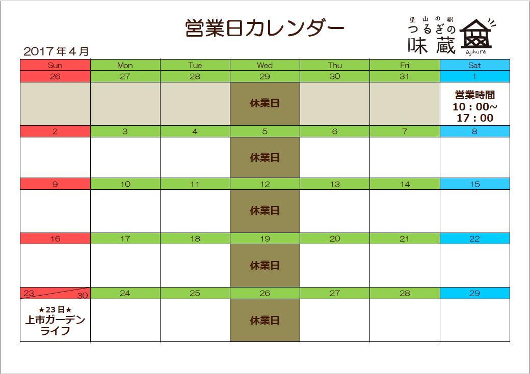 ☆リニューアル2周年特別企画★